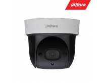 Mini IP valdoma kam 2MP IR 4x zoom WIFI